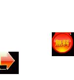 もりきゅう LIXIL 森久設備 TOTO 岩沼 システムキッチン 名取